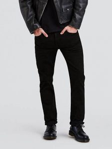 Levis 511™ Slim Fit Stretch Jeans